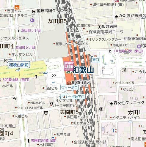 脱毛ラボ-和歌山ミオ店