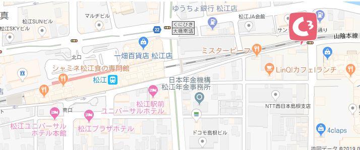 松江市シースリー